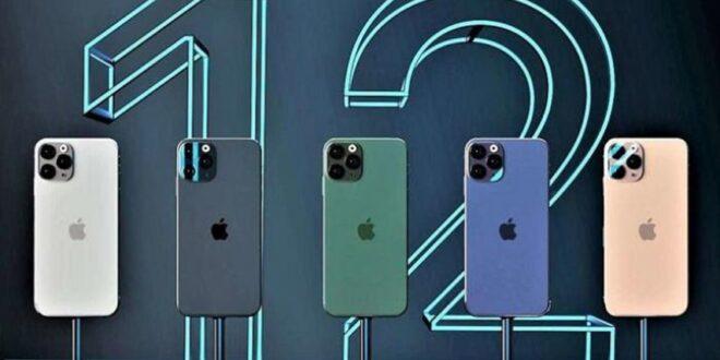ما هو أفضل هاتف آيفون يمكنك شراؤه في نهاية عام 2020؟