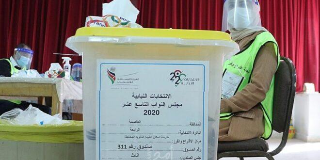 رجل ميت يحصل على 529 في الانتخابات الاردنية