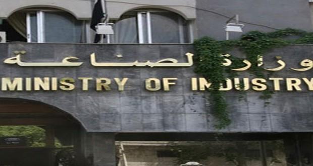 وزير الصناعة يكشف عن سبب إعفاء مديرين عامين في وزارته؟؟