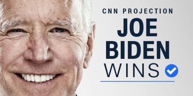 وسائل اعلام أمريكية تعلن فوز جو بايدن بالانتخابات الرئاسية