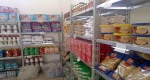 أرز غير صالح للبشر.. يباع عبر السورية للتجارة