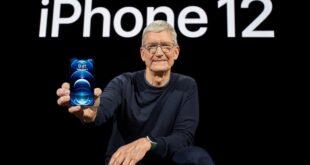 4 ميزات يحتكرها آيفون 12 ولا يمتلكها أي هاتف آخر