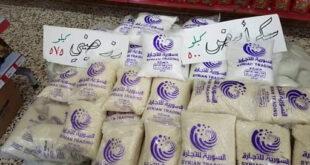 """6.6 مليار ليرة دفعها السوريون لشراء السكر و الرز من """"السورية للتجارة"""" في تشرين الأول"""
