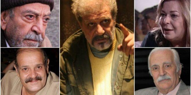 فنانون خسرتهم الدراما السورية خلال السنوات العشر الماضية