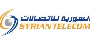 السورية للاتصالات تنفي ما يتم تداوله حول تغيير في نظام باقات الإنترنت
