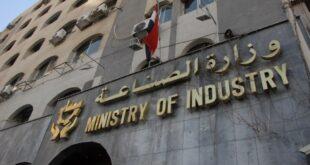 وزير الصناعة يكشف سبب إعفاء مديري مؤسستي الإسمنت والنسيجية