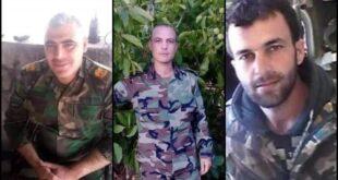 ناشطون سوريون ينعون استشهاد 3 ضباط في معارك متفرقة
