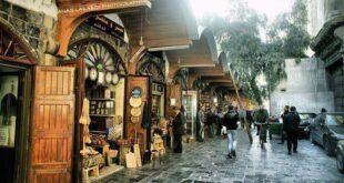 ما هو معنى اسم دمشق باللغة الأرامية؟