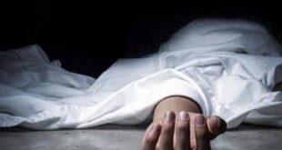 مقتل امرأة بظروف غامضة في السويداء!