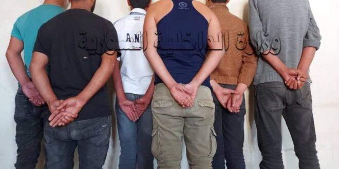 القبض على ٦ زعران يضايقون طالبات المدارس في حلب
