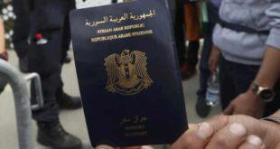 21 مليون دولار عائدات الدولة من جوازات السفر التي تم إصدارها للمغتربين هذا العام