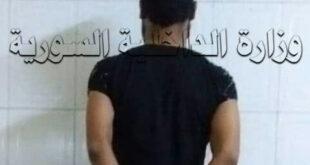 القبض على أحد أخطر المطلوبين بجرائم القتل والخطف والسلب في ريف السلمية
