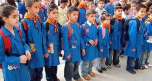 رسوم رياض الأطفال والمدارس الخاصة تولع.. تبدأ من ١٥٠ الف ليرة لتتجاوز المليون !