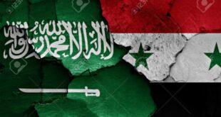 السعودية توضّح موقفها من الحل السياسي في سوريا
