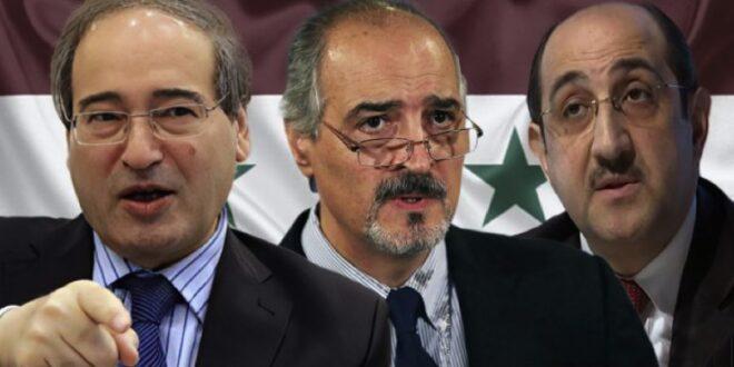 تلامذة المعلّم يقودون الخارجية السورية