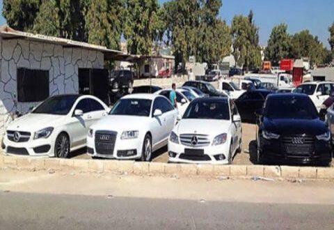 التجارة الخارجية تعلن عن مزاد لبيع 500 سيارة في دمشق