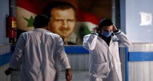 كورونا يخطف الدكتور وفيق صبوح الأستاذ في الأمراض الجلدية بجامعة تشرين عن عمر يناهز ٥٨ عاماً