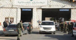 الأمن العام اللبناني يضيّق على السوريين بعد قرار الإمارات منع دخولهم أراضيها
