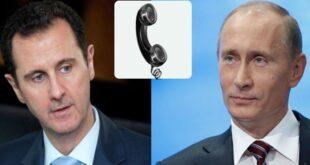 الكرملين: بوتين سيعقد اليوم لقاء عبر الفيديو مع الرئيس الأسد