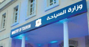 السياحة: بدء تنفيذ مشاريع بكلف استثمارية تريليون ل.س قريباً