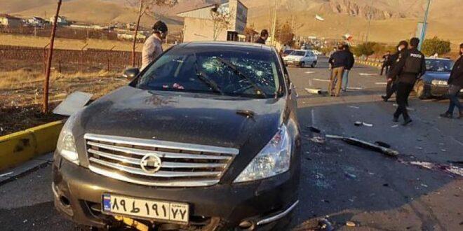 بالتفاصيل الدقيقة.. هكذا تم اغتيال العالم الايراني محسن فخري زادة