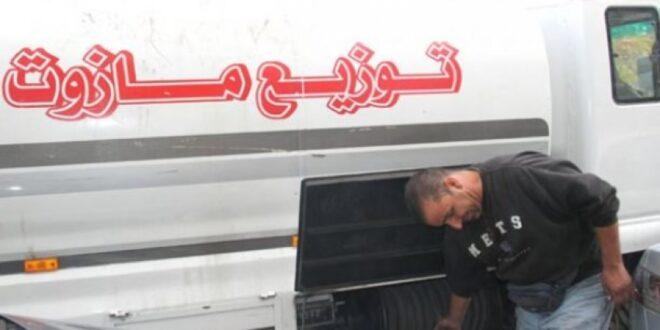 مجلس محافظة دمشق .. تجزئة مخصصات مادة المازوت وعلى دفعات