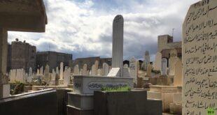 مكتب دفن الموتى في دمشق: الصحة سمحت بدفن وفيات كورونا بمقابر العاصمة