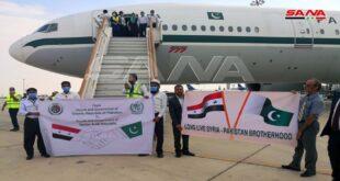 طائرة مساعدات طبية باكستانية تصل إلى مطار دمشق (فيديو)