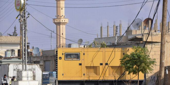 وزارة الكهرباء السورية: انقطاع عام في التيار الكهربائي في البلاد
