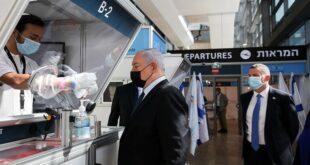 """الإعلام الإسرائيلي يكشف تفاصيل """"زيارة نتنياهو إلى السعودية"""""""
