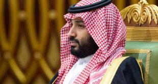 الفاينانشال تايمز: السعودية تقدم هدية لبايدن
