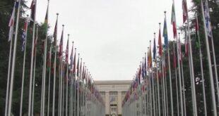 جنيف .. انتهاء أولى جلسات الجولة الرابعة من مناقشات تعديل الدستور السوري