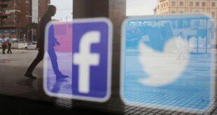 روسيا قد تحظر منصات التواصل الاجتماعي الأمريكية
