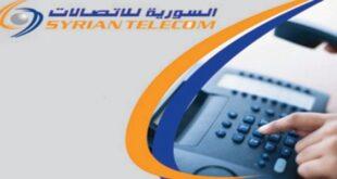 الاتصالات: دفع فواتير الهاتف ستصبح كل شهر بعد مطلع 2021