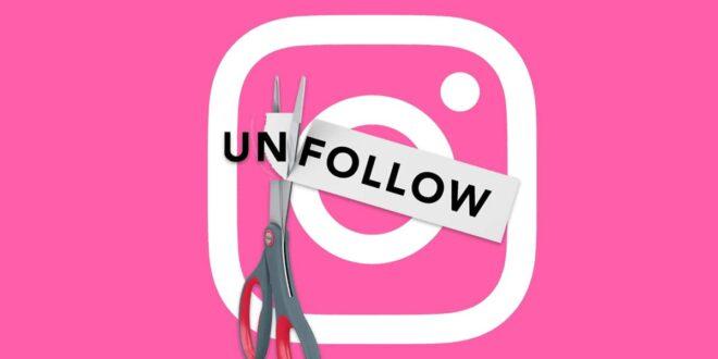 كيف تعرف من قام بإلغاء متابعتك في إنستاجرام؟