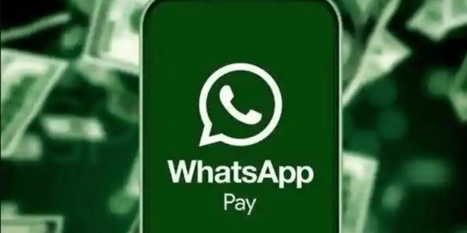 كيفية إعداد خدمة الدفع في واتساب لإرسال الأموال واستلامها