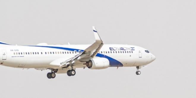 Screenshot 2020 11 11 خلال رحلة لها إلى الهند صحيفة عبرية طائرة إسرائيلية حلَّقت فوق مكة المكرمة