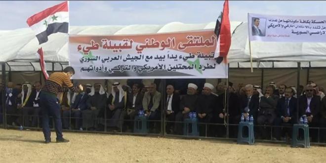 Screenshot 2020 11 16 قبيلة طيء العربية تؤكد استمرار مقاومة الاحتلال ورفض الانفصال شرقي سوريا