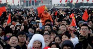 Screenshot 2020 11 24 بعد عقود على تقييده الصين تشجع مواطنيها على إنجاب المزيد من الأطفال تلفزيون الخبر اخبار سوريا