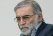 ما علاقة العالم الايراني الذي اغتيل بسوريا ؟