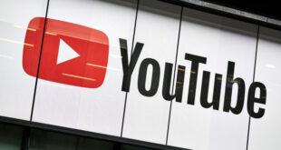 تطبيق YouTube يدعم الآن تشغيل محتوى بدقة 8K على أجهزة تلفاز Android