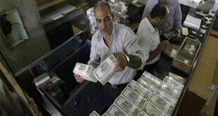 وزير المالية يكشف عن سبب العجز الاقتصادي في البلاد