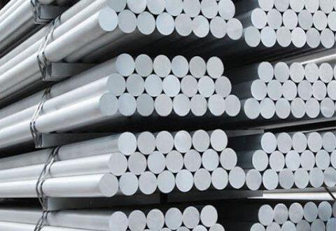 مشروع صناعي لإنتاج قضبان الألمنيوم بتكلفة 8 مليارات ليرة