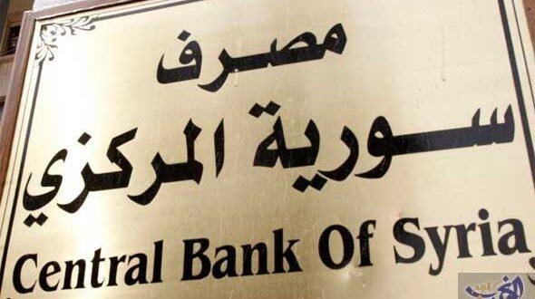 ما حقيقة طرح ورقة نقدية جديدة من فئة 5000 ليرة؟