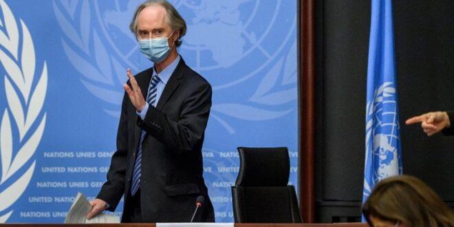 انطلاق أعمال الجولة الرابعة من محادثات اللجنة الدستورية السورية