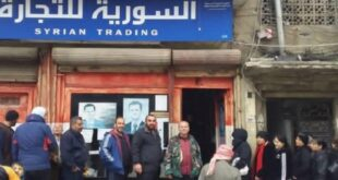 سوريا: فضيحة الشاي سجلت ضد مجهول!
