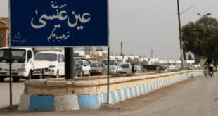 تيار معارض يدعو قسد للتنسيق مع الجيش السوري بعين عيسى