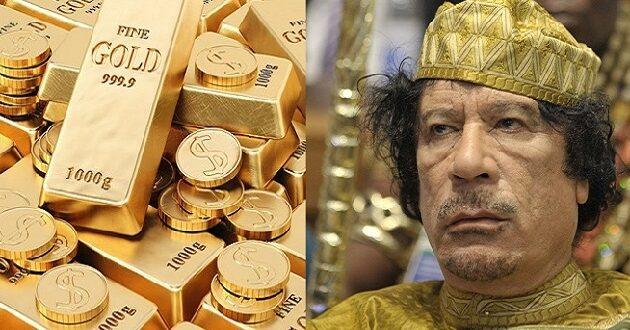 أين ذهبت مليارات القذافي؟ تحقيق هولندي يكشف أسرارا لافتة عن الأموال الليبية المسروقة