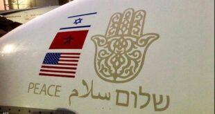 """شعار الكف """"الخميسة"""" على أول طائرة إسرائيلية حطت بالمغرب.. ماذا تعني؟"""