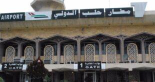 رجل أعمال سوري يطالب بإعادة تشغيل مطار حلب